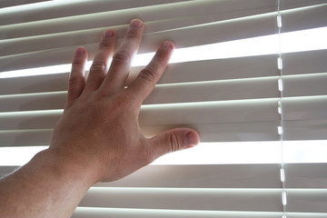 Curtains of blinds