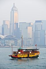 Daylight view on Hong Kong island