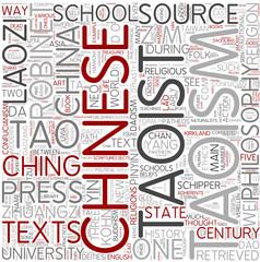 Daoism Word Cloud Concept