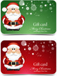 Merry Christmas and New Year Gift card