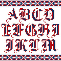 Alphabet. Cross stitch vector font.