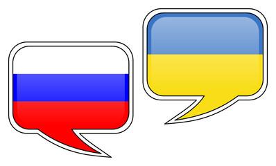 Russian-Ukrainian Conversation