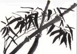 chinese painting bamboo horizontal version