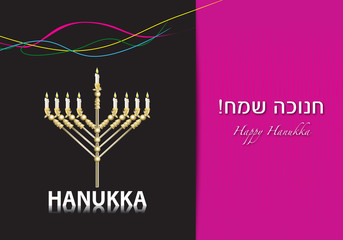 hanukka, vector menorah