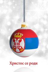Merry Christmas from Serbia. Christmas ball with flag