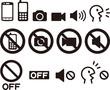 携帯電話、カメラ、サウンドと禁止のアイコン