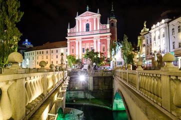 Ljubljana, Triple Bridge (Tromostovje), Slovenia