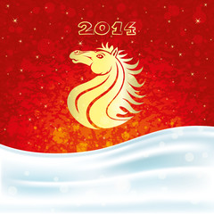 Horse, the symbol of new year.