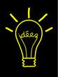 "Icône - Nuage de Tags ""IDEES"" (idées solutions innovation génie)"