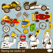 racing car vector set