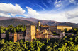Ancient arabic fortress of Alhambra, Granada, Spain. - 56097141
