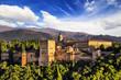 canvas print picture - Ancient arabic fortress of Alhambra, Granada, Spain.