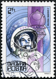 Stamp printed in Hungary shows Yuri Gagarin