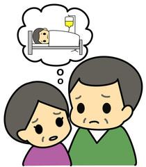 入院 心配する老夫婦