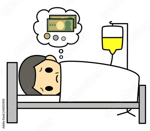 入院費を心配する患者