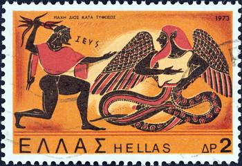 Zeus in combat with Typhon, amphora (Greece 1973)