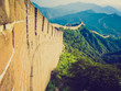 Chinese Great Wall retro look