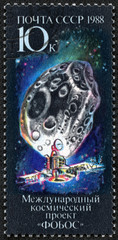 stamps  devoted to the international space project Phobos