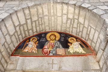 Fresco Of Old Cetinje Monastery, Montenegro