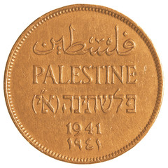 old Israeli Mil coin from the British Mandate Era