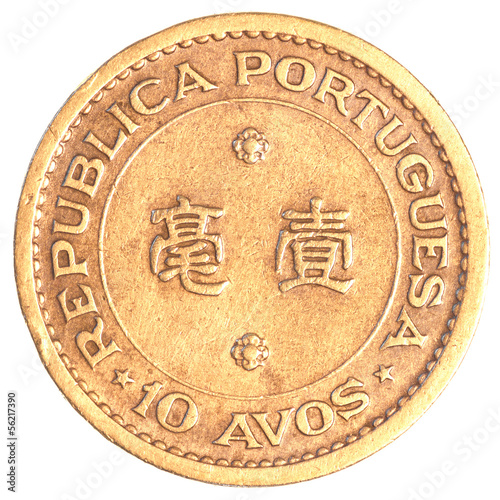old 10 Macanese Avos coin