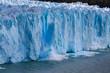 Perito Moreno kalbt