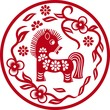 Chinese styled horse as symbol of year of 2014