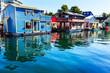Floating Home Village Houseboats Inner Harbor Victoria