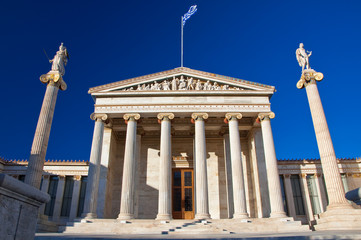 The Academy of Athens. Greece.