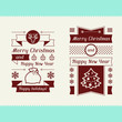 Merry Christmas invitation typographic design elements.