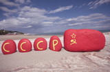 CCCP with Soviet Union flag on stones