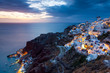 Night shot Oia Santorini Greece