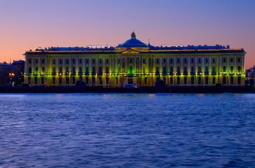 Academy of Arts Building In St. Petersburg