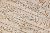 Old arabic scriptures in cemetery poster