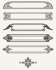 Set Of Retro Ornate Frames