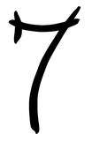 black Arabic numeral 7 written by hand