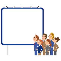看板を見る会社員集合