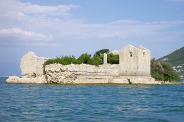 Grmozur Prison On The Lake Skadar National Park, Montenegro