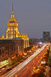 Hotel Ukraine at Kutuzov Avenue in evening