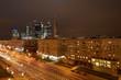 Kutuzov Avenue and Moskva-city in evening