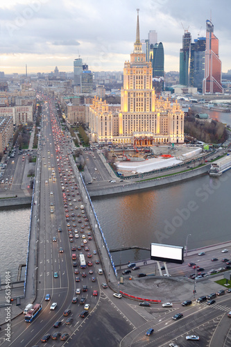 Moskva river, Novoarbatsky bridge