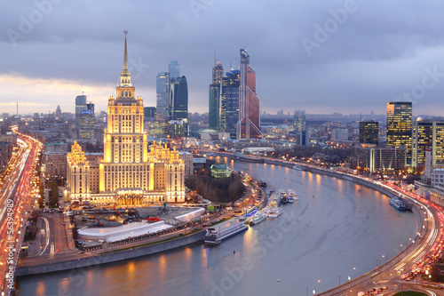 Fotobehang Oost Europa Moscow City at evening