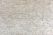 White Stone Tile Texture Brick Wall - 56402196