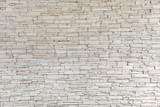 Fototapety White Stone Tile Texture Brick Wall