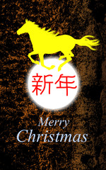 The New Year of the Horse.Festive Christmas card
