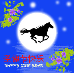 The New Year of the Horse.Holiday card