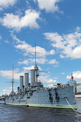 Russian cruiser Aurora, St. Petersburg