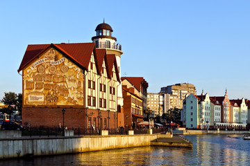 Fishing Village - ethnographic center. Kaliningrad, Russia