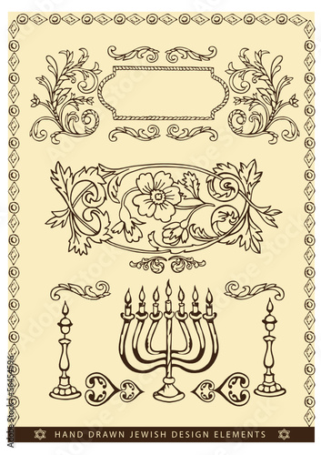 hand drawn jewish design elements