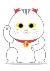 Chinese Lucky Cat; Maneki Neko